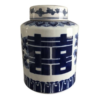 Chinoiserie Blue & White Jar/Tea Caddy