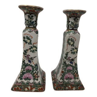 Chinoiserie Candle Holders - A Pair For Sale