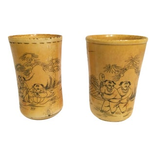 Chinese Ox Bone Cups S/2