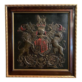 19th Century Framed Embossed Leather Royal Coat of Arms of the United Kingdom For Sale