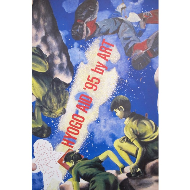 1995 Exhibition Poster, Tadanori Yokoo, Hyogo Aid by Art For Sale - Image 4 of 5
