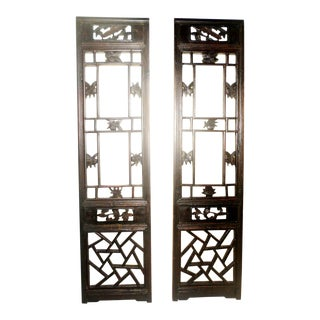 Antique Chinese Cunninghamia Wood Screen Panels - a Pair For Sale