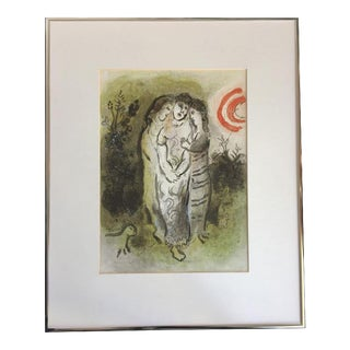 Vintage Chagall Lithograph Color Print Biblical Series of Naomi and Her Daughters For Sale