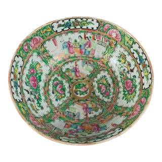 19th Century Chinese Rose Canton Family Rose Medalion Porcelain Chinese Bowl For Sale