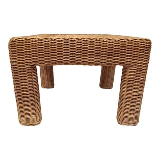 Vintage Wicker Footstool Rattan Ottoman For Sale
