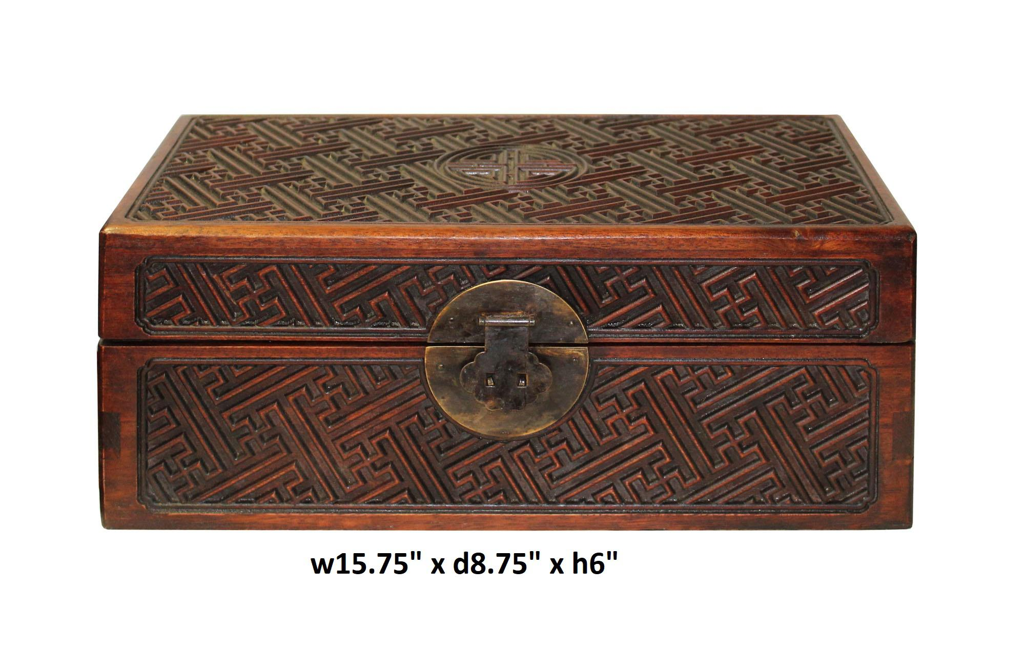 Chinese Storage Box #12   Chinese Brown Dimensional Relief Geometric Motif  Rectangular Storage Box Chest ...