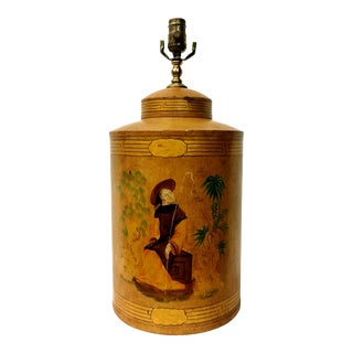 English Export Chinoiserie Golden Yellow Tea Canister Lamp