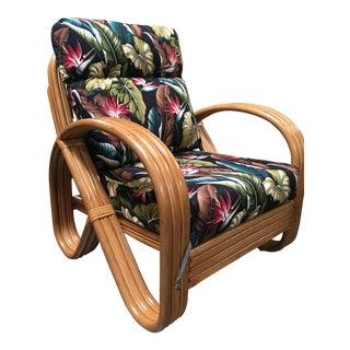 Mid-Century Rattan 3/4 Pretzel Lounge Chair For Sale