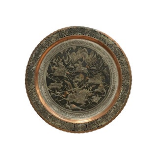 Round Brass and Copper Pierced Tray Persian Islamic For Sale