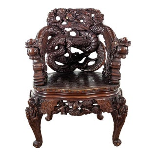 Vintage Chinese Carved Dragon Armchair For Sale