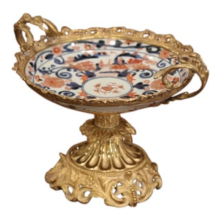 19th Century Japanese Painted Imari Shall Bowl With Mounts on Bronze Dore Stand For Sale