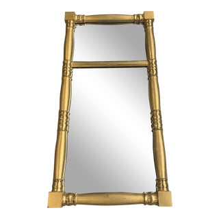 Antique Gilt Rectangular Split Column Wall Mirror For Sale