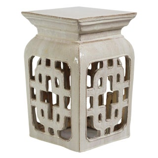 White Ceramic Lattice Garden Stool For Sale