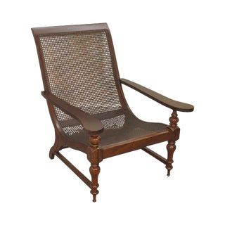 British Colonial Campaign Style Hardwood & Cane Arm Chair