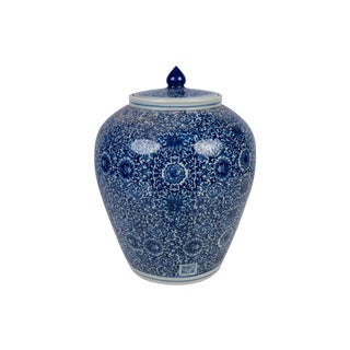 Chinoiserie Blue and White Twisted Lotus Floral Porcelain Ginger Jar For Sale