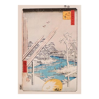 "Utagawa Hiroshige ""The Fukugawa Lumberyards"", 1940s Reproduction Print N23 For Sale"