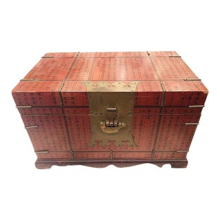 Vintage Chinese Red Wood & Brass Box For Sale