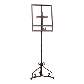 French Ecclesiastical Wrought Iron Swivel Lectern With Center Cross For Sale