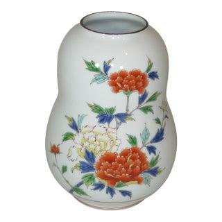 Fukagawa Orange Peony Porcelain Vase