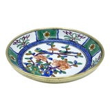 Image of 1950s Japanese Emerald Green and Blue Brass Cased Bowl with Birds For Sale