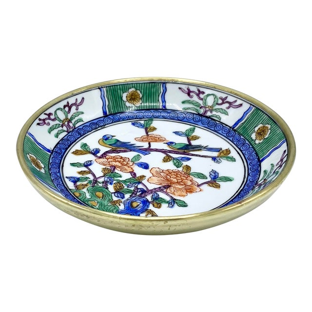 1950s Japanese Emerald Green and Blue Brass Cased Bowl with Birds For Sale