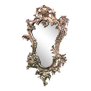 French Louis XV Style Gilt Carved Wall Mirror For Sale