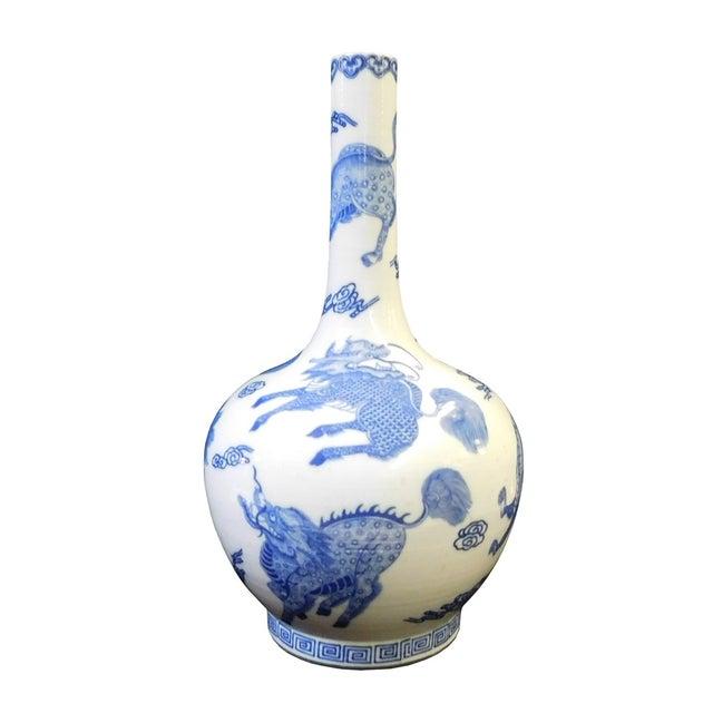 Blue & White Tall Neck Kirin Vase For Sale