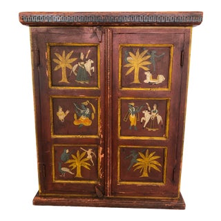 1940s Folk Art Painted Chest For Sale