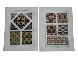Image of Moroccan Prints