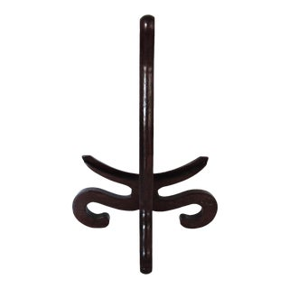 20th Century Chinese Rosewood Plate or Bowl Display Stand For Sale