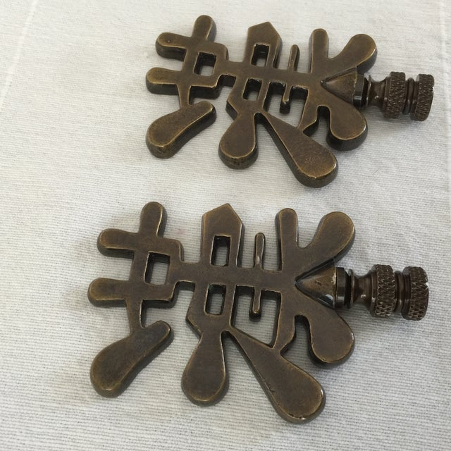 Asian Symbol Lamp Finials - A Pair - Image 3 of 7