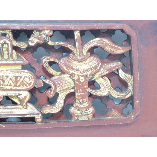 Chinese Carved Wood Panel With Brass Hanger - Image 4 of 6
