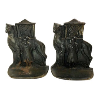 North African Mid-Century Brass Bookends - a Pair For Sale