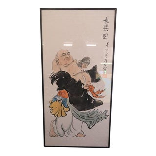"Asian ""Ever Lasting Happiness"" Print For Sale"
