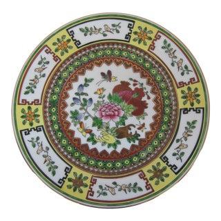 Decorative Pomegranate Chinoiserie Wall Plate