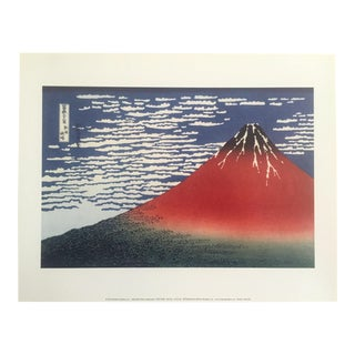 "Katushika Hokusai Offset Lithograph Japanese Fine Art Print "" Red Fuji "" 1831 For Sale"