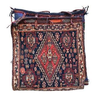 Afshari Qashqai Saddle Bag Rug For Sale