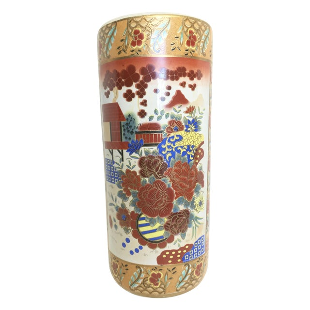 Asian Inspired Umbrella Stand or Vase - Image 1 of 5
