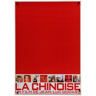 "Original Japanese Film Poster for Jean-Luc Godard's ""La Chinoise"" For Sale"