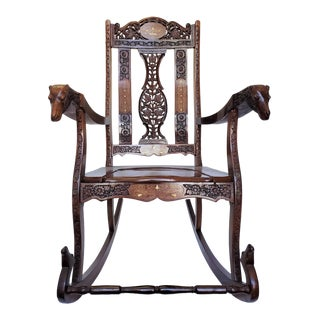 1970s Vintage Hand Carved Rocking Chair For Sale