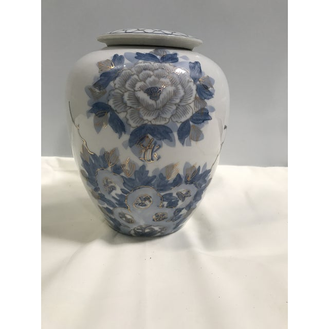 Hand-Painted Chrysanthemum Jar - Image 3 of 8