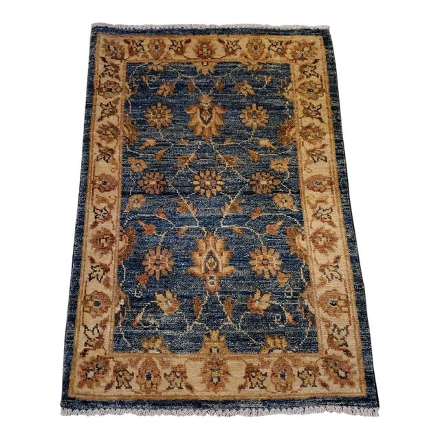 "Afghan Floral Rug-2'x3"" For Sale"