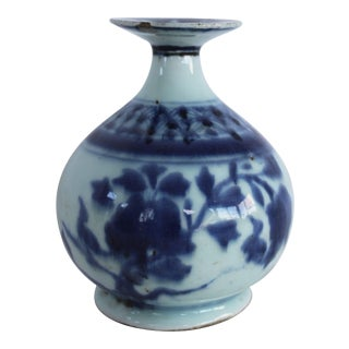 Chinese Blue and White Ceramic Bud Vase For Sale