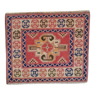 1970s Vintage Turkish Miniature Rug - 1′8″ × 2′ For Sale