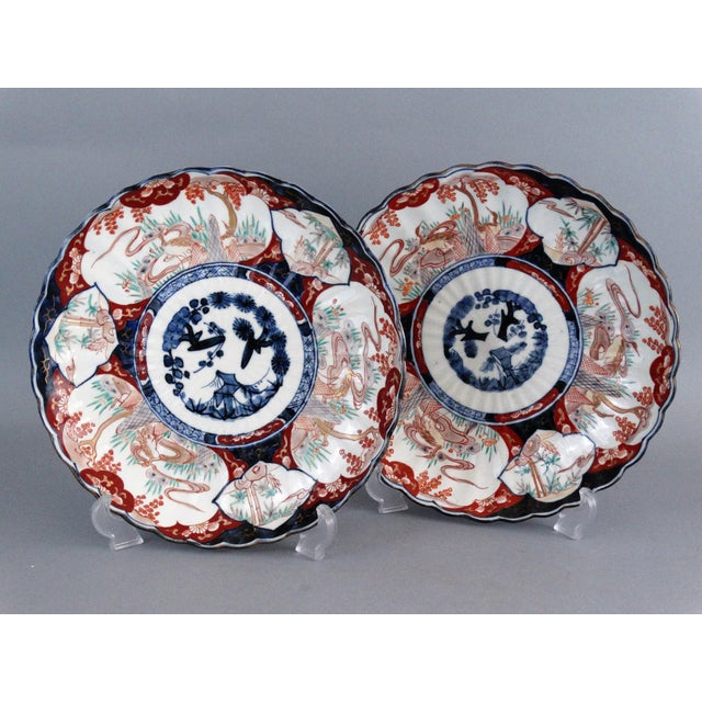 Japanese Porcelain Imari Chargers - A Pair - Image 2 of 9