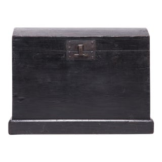 19th Century Chinese Coffered Robe Trunk For Sale