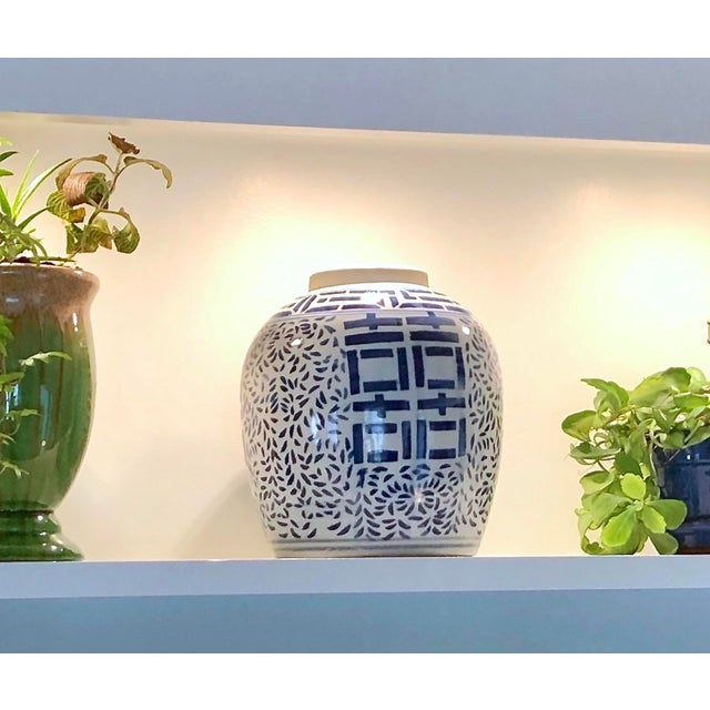 Double Happiness Ginger Jar With Blue and White Design Free Shipping For Sale - Image 4 of 12