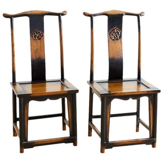 Chinese Dragon Carved Yoke Back Official's Hat Chairs