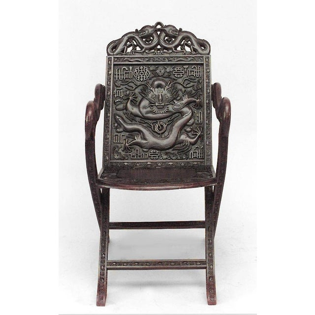 Asian Asian Chinese Style Carved Walnut Folding Campaign Style Arm Chair For Sale - Image 3 of 6