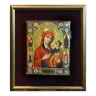 The Mother of God Iversk For Sale